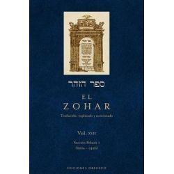 El Zohar Xvii, El Zohar By Rabi Shimon Bar Iojai, 9788497779869., Judaism 蛇