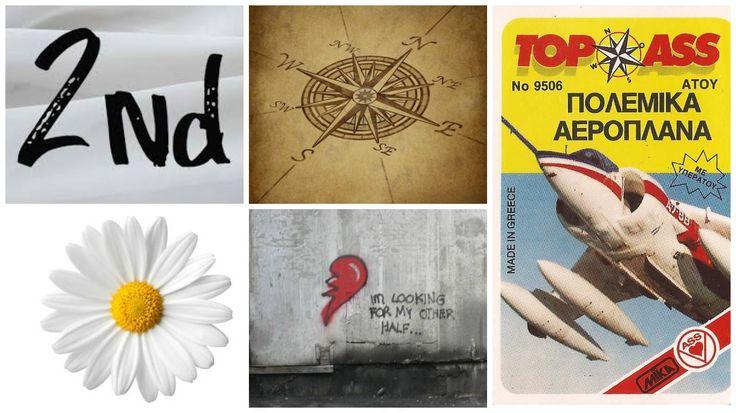 5 τίτλοι τραγουδιών... Για να δούμε... Πόσο Έλεως είστε;!!! #eleonorazouganeli #eleonorazouganelh #zouganeli #zouganelh #zoyganeli #zoyganelh #elews #elewsofficial #elewsofficialfanclub #fanclub