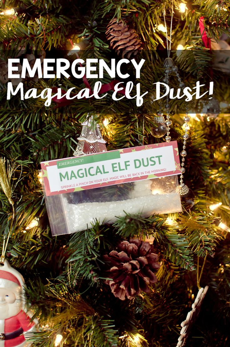 Emergency Magical Elf Dust #ElfontheShelf