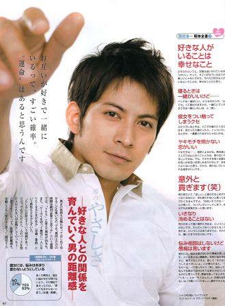 Junichi Okada 岡田 准一 #V6 JunichiOkada #onMagazine