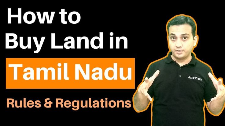 Tamil Nadu Land Reforms & Laws - Agricultural & Non Agricultural Land   Watch this video to understand the Land reforms act of Tamil Nadu and ceiling limits on the land that you can hold in the state of Tamil Nadu.  Know more about the Tamil Nadu Land Reforms (Fixation of Ceiling on Land) Act 1961.   #RealEstate #TamilNaduLandLaws #AssetYogi