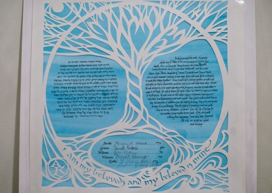 25 best ketubah images on Pinterest Jewish weddings, Chuppah and - wedding contract