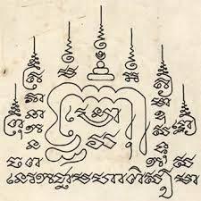 53 best khmer secret power images on pinterest secret power thai bildergebnis fr sak yant meaning and designs malvernweather Gallery