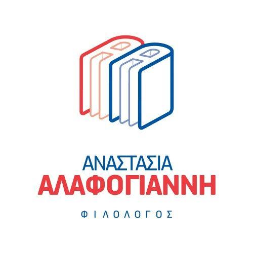 Brand new logo for a Greek teacher