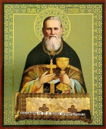"""""""Μην λες καλύτερα για μένα να πεθάνω, αλλά να λες συχνότερα: πώς να προετοιμαστώ καλύτερα για να πεθάνω χριστιανικά."""" (Άγιος Ιωάννης της Κροστάνδης)"""