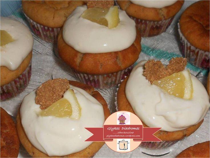 Lemon cupcakes / glykesdiadromes.wordpress.com