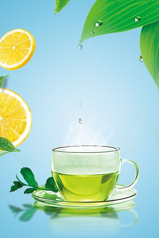 Lemon Green Tea H5 Ad Green Tea Drinks Green Tea Tea
