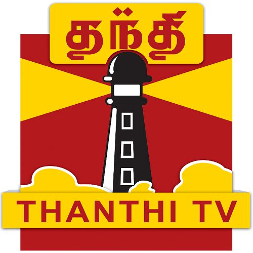 Thanthi TV is a Tamil entertainment channel that provides its viewers with a wide variety of entertaining and informative shows such as Vazhakku, Oor Pakkam, Kalloori Vasal, Naan Kadavul, Indraya Raasi, Kutram Kutrame, and Ullathu Ullapadi. watch thanthi tv live streaming on yupptv.in