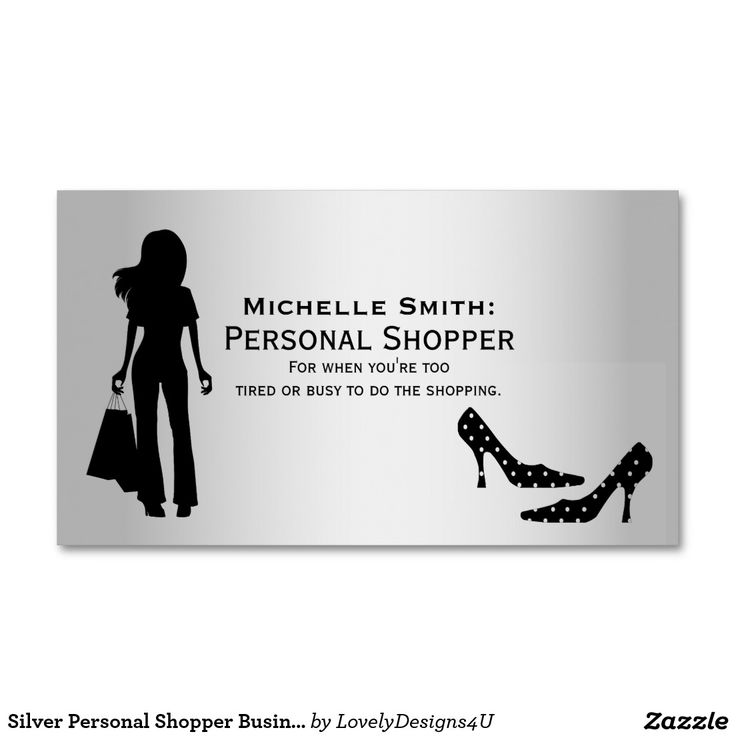 Silver Personal Shopper Business Cards