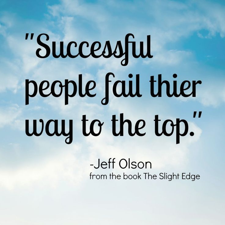 Quotes from The Slight Edge
