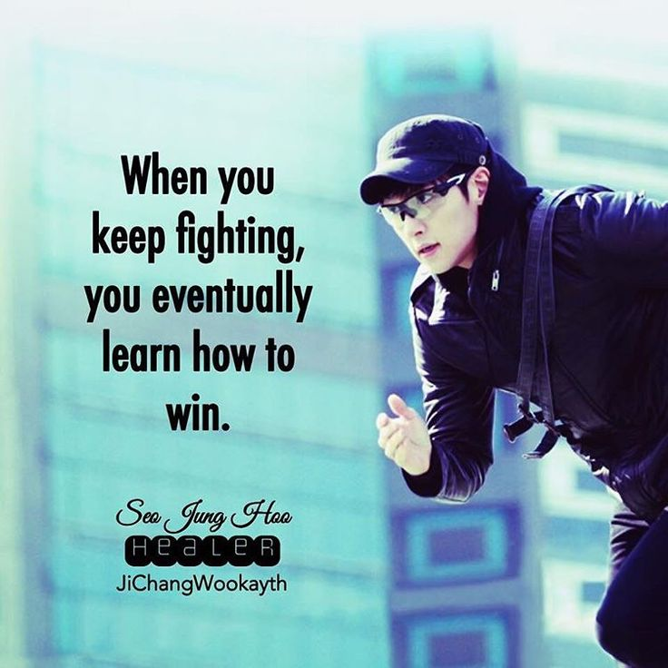 61 Best Images About K Drama Quotes On Pinterest