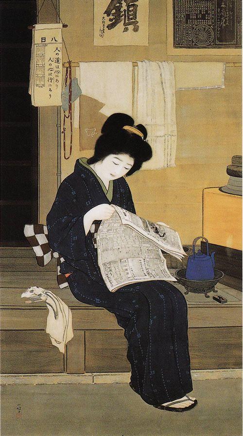 Ito Shoha (1877-1968). Working Woman Reading the Newspaper. Shin Hanga Woodcut.