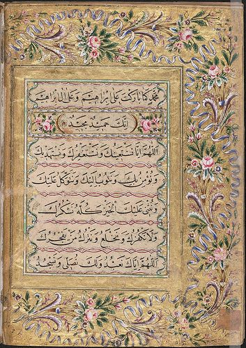 """Arabic primer of calligraphy [around 1852/1853] """"Muhammad Shafiq was a major Ottoman calligrapher who excelled in instructional calligraphic pieces. This particular work, filled throughout with intricate arabesque floral designs typical of the late Ottoman period, is in a notable Arabic calligraphic style, the naskhi script, which connects the Arabic letters to one another in a harmonious way."""""""