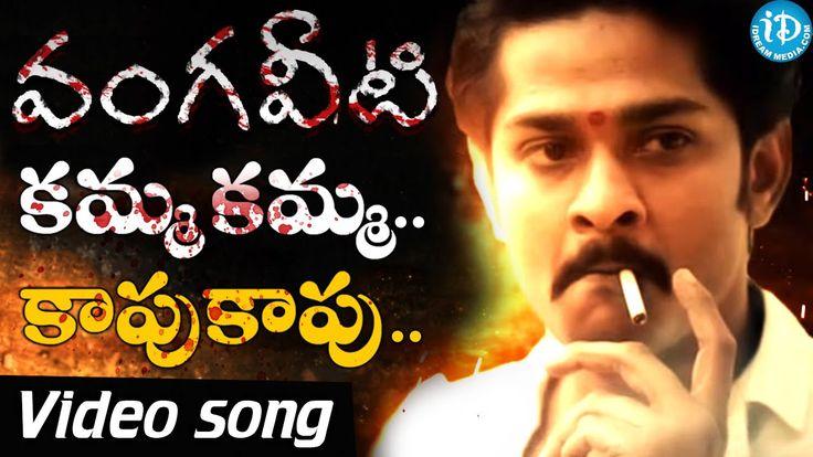 http://telugulocalnews.com/movies/rgvs-kapu-and-kamma-video-song-teaser/