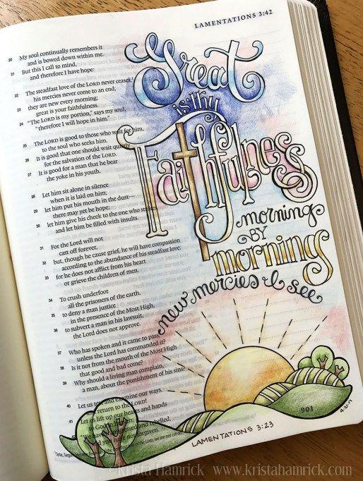 Old Hymns_Great is thy Faithfulness | Krista Hamrick Illustration