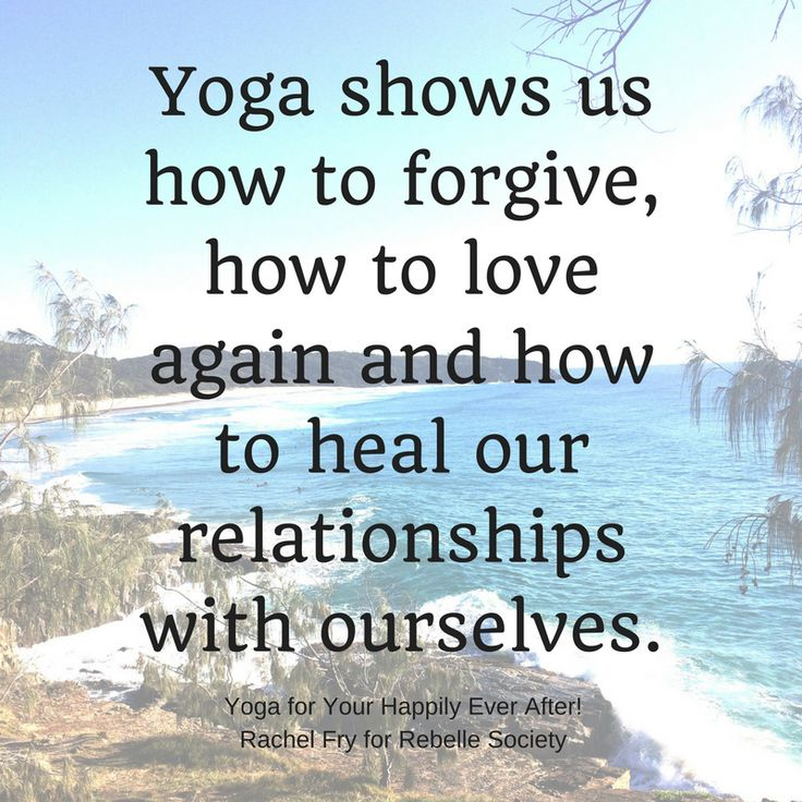 Choose Love...every time, every situation! www.theeternaltraveler.com http://www.rebellesociety.com/2016/10/19/rachelfry-yoga/