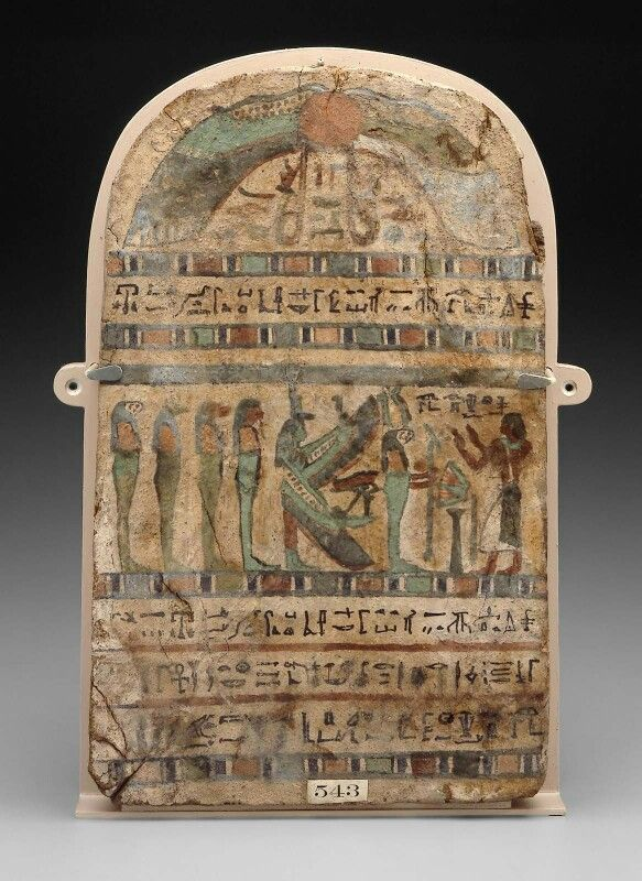 Wood and painted gesso funerary stele of Seperefha-Khonsu. Late Period. 26th dynasty. 664–525 B.C.   Museum of Fine Arts, Boston