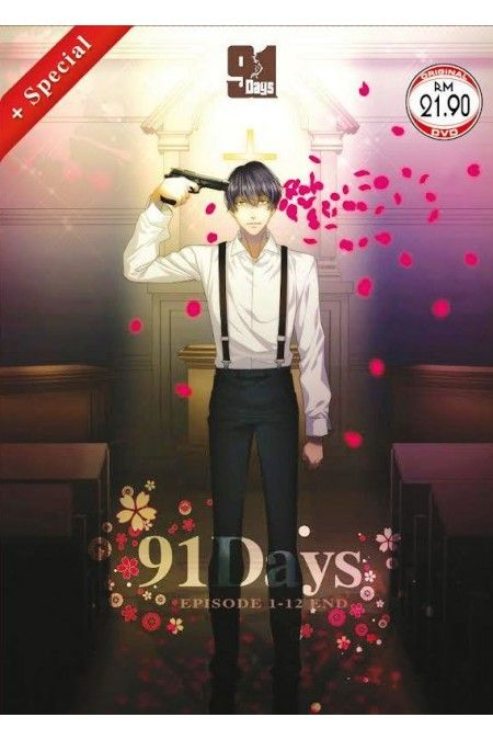 91 Days TV Series Vol.1-12End + Special Anime DVD