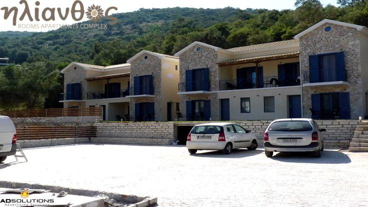فنادق ليفكادا، اليونان - YouTube