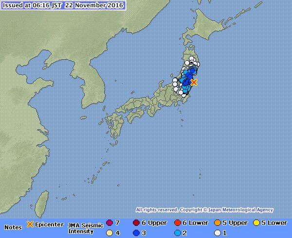 Terremoto M7,3 gera alerta de tsunami no Japão