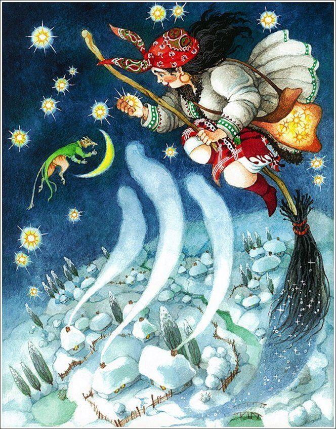 Nikolay Gogol, Night before Christmas, illustrator Olga Lonaytis.