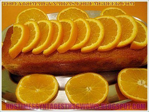 ΚΕΙΚ ΠΟΡΤΟΚΑΛΙΟΥ ΝΗΣΤΙΣΙΜΟ!!!   Νόστιμες Συνταγές της Γωγώς