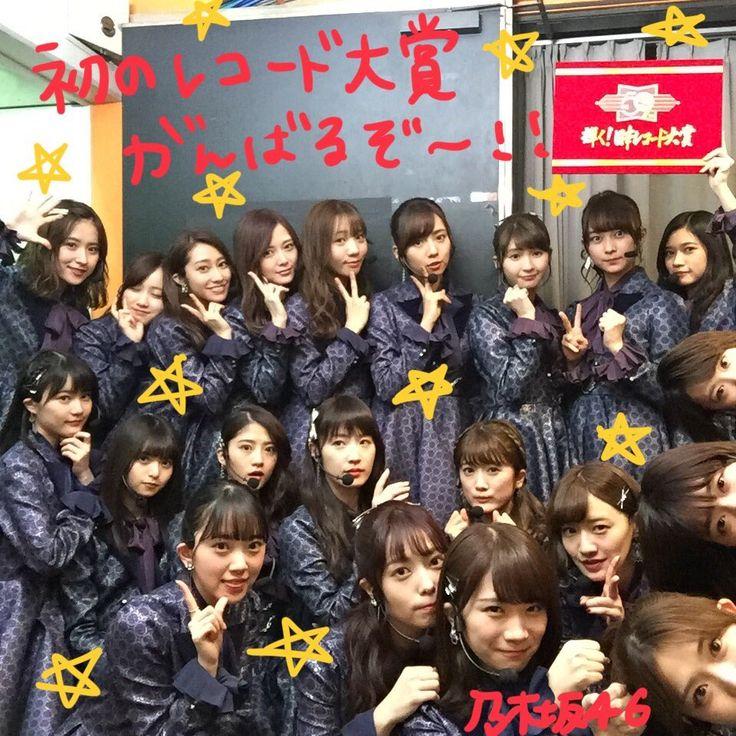 第59回 輝く!日本レコード大賞(@TBS_awards)さん | Twitter