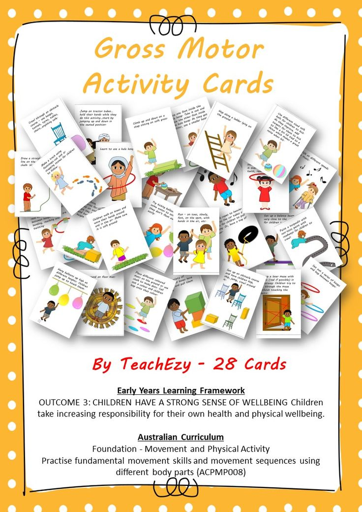 Gross Motor Activity Cards