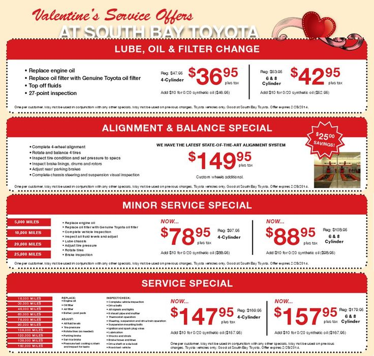 We thought we'd share some February Service Coupons at