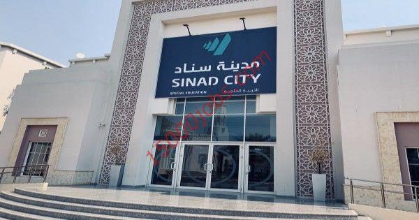 متابعات الوظائف وظائف مدينة سناد للتربية الخاصة فى عدة تخصصات وظائف سعوديه شاغره Outdoor Decor City Decor