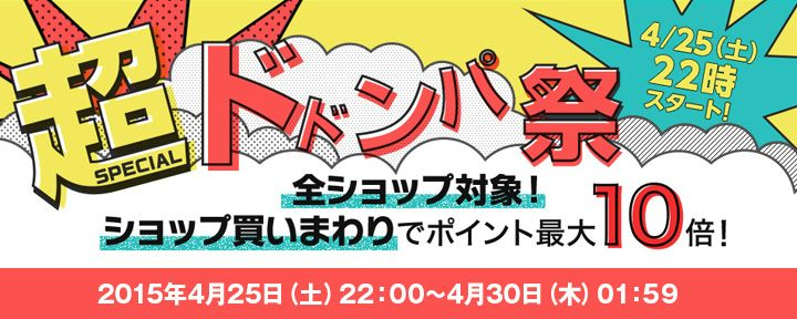 【楽天市場】3ページ目 ベビー服・マタニティ:ニッセン 楽天市場店