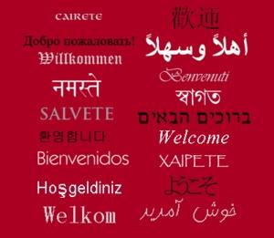 Jewish Greetings 101
