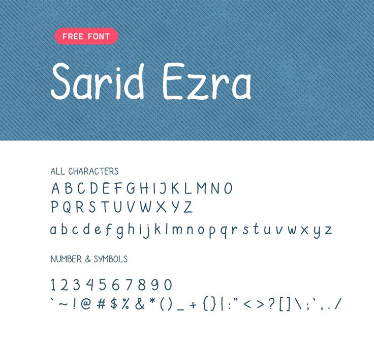 [Free Font] Sarid Ezra on Behance
