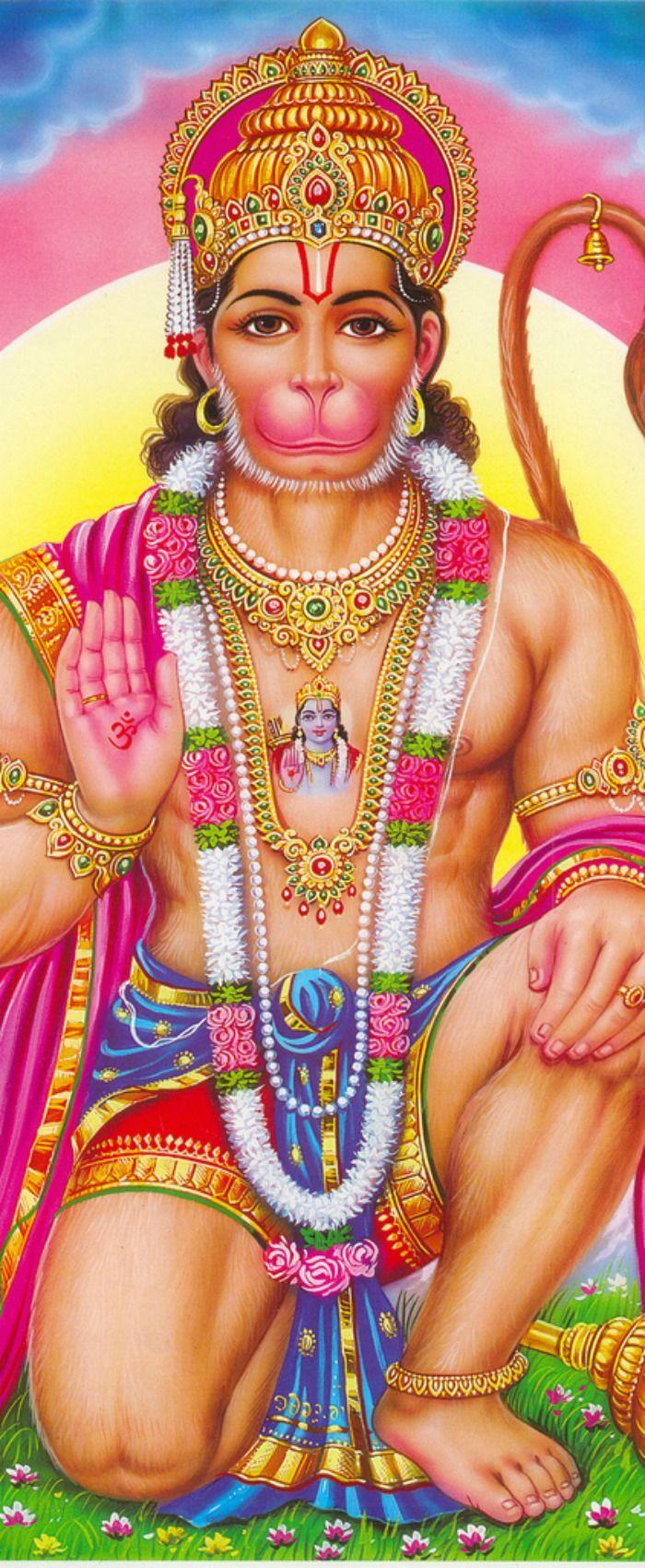 Hanuman Chalisa Lyrics and Translation in English