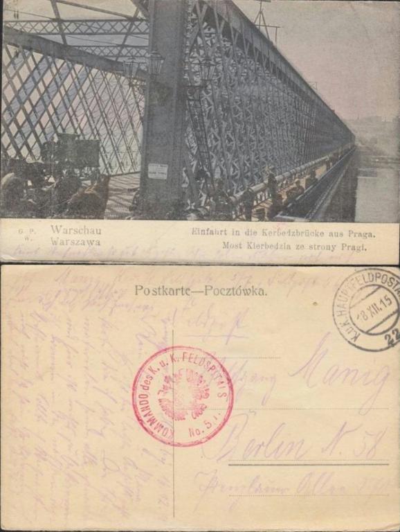 Warszawa Most Kierbedzia 18.XII 1915r. Vintage postcard, Alte postkarte aus Warschau, stara pocztówka, Warszawa