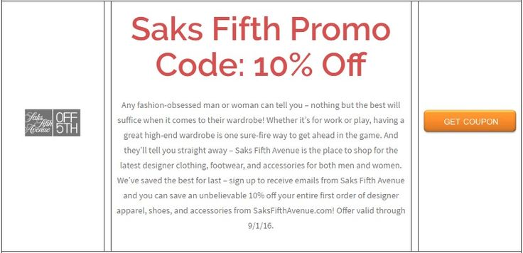 Saks Fifth Avenue OFF 5TH is the premier source of discount designer clothing and accessories for the discerning outlet shopper, offering Saks Fifth Avenue style at a considerable value. Collections for men, women, children, and the home. HBC Brands Hudson's Bay Lord & Taylor Saks Fifth Avenue Saks OFF 5TH GILT Home Outfitters.