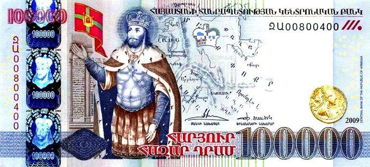 King Abgar on Armenian currency...