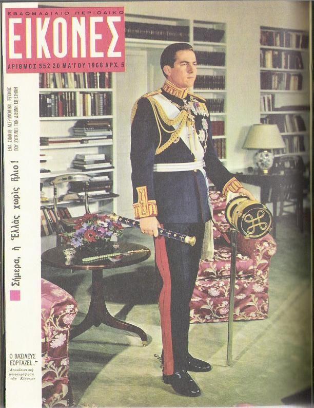Περιοδικό ΕΙΚΟΝΕΣ: (Τεύχος 552. 20/05/1966). Βασιλεύς Κωνσταντίνος Β' της Ελλάδος. (1940).
