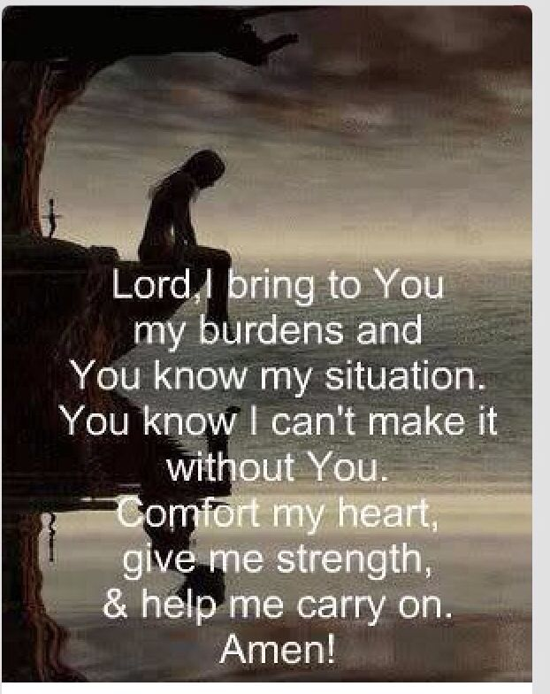 Oh Jehovah God, give me the strength to make it through difficult situations.