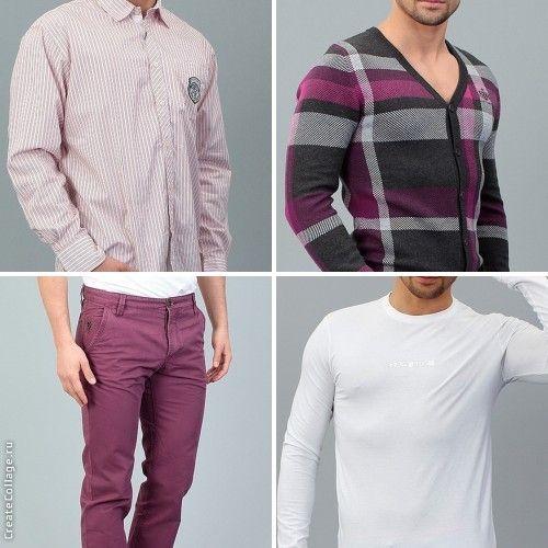 Нежно-розовый или лиловый цвет – цвет креативных людей, людей обладающих большой фантазией и воображением. Подобный цвет в гардеробе мужчины – всегда заинтересовывает и привлекает женщин. Предлагаем проявить свою фантазию и выбрать к розовым брюкам от TOM TAILOR белую тонковку от GAS, кардиган от STATE OF ART, рубашку от TOM TAILOR или джемпер от STATE OF ART.  http://donothing.com.ua/products/SE011435?cID=9 http://donothing.com.ua/products/SE009249  #fashion #style #clothes #look
