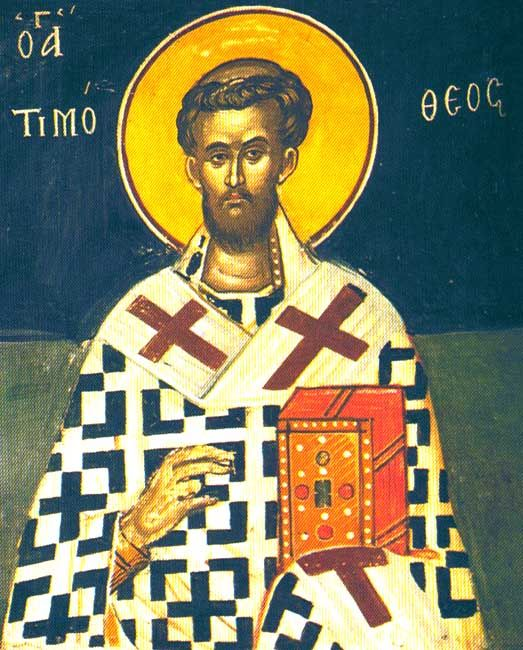 6/10: Saint Timothy, Bishop of Prusa (4th century) Martyr - During the reign of the wicked Emperor Julian, who denied Christ, Saint Timothy was cast into prison. Even in prison the faithful visited him in order to listen to the wise instruction of their arch-shepherd.