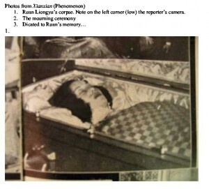 89 Best Famous Death Photos Images On Pinterest Celebrity Deaths Post Mortem Photography And