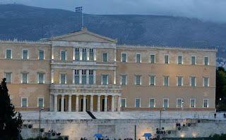 En Arxikos Politis: Αναθεώρηση του Συντάγματος. Ποιος την Χρειάζεται