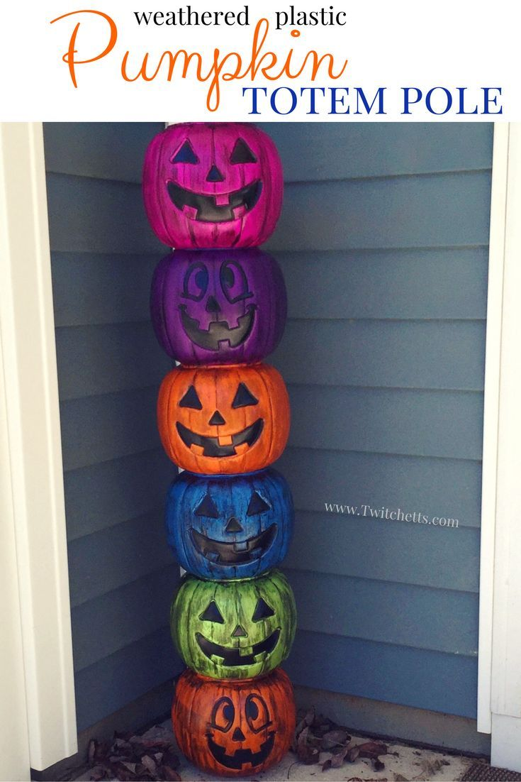 create a fun pumpkin totem pole for a quick and easy halloween decoration diy instructions
