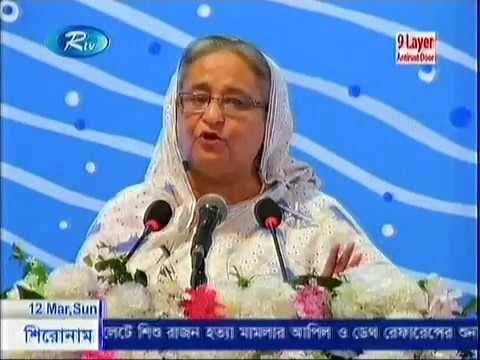 Latest BD News Live 13 March 2017 Bangladesh Live TV News Today