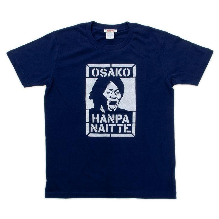09年1月の高校サッカー選手権で当時鹿児島城西の大迫に叩きのめされた滝川二DFの名言を基に作製され、10月中旬から発売を開始した「大迫半端ないってTシャツ」の注文がオランダ戦後から殺到。