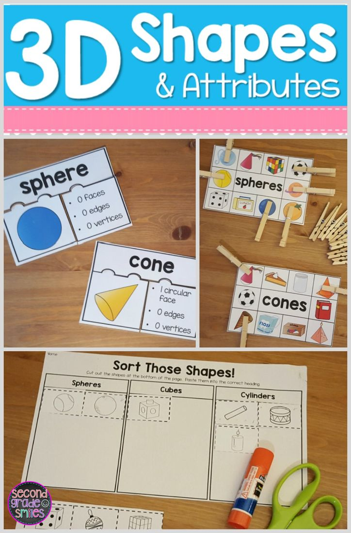 Check out these hands-on math center activities for teaching 3D shapes in first, second, and third grade! Includes puzzles, clip it cards, shape building task cards, cut and paste attribute sorts, & more. $