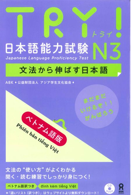 nihongo so matome n5 pdf downloadgolkes