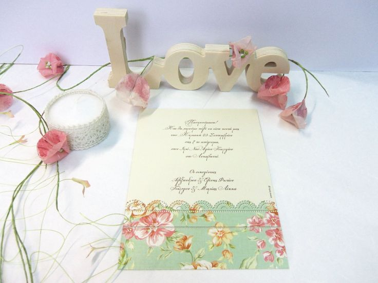 Wedding invitation <3 - by Events2Love.gr