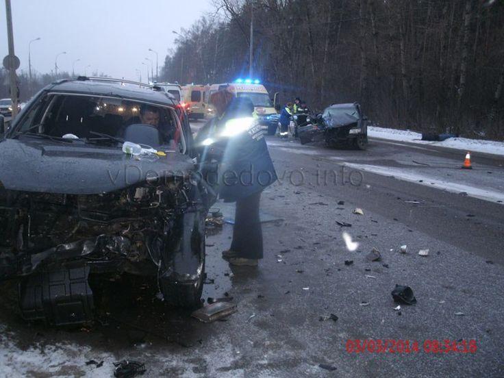3 марта в 8 час. 3 мин. на 46-м км. Каширского шоссе, водитель автомашины Киа Спортейдж двигаясь со стороны г. Домодедово в сторону д. Заборье, не учел дорожные и метеорологические условия...